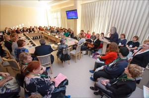 I съезд учителей географии Томской области