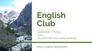 Приглашаем на встречу клуба английского языка!
