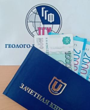 Поздравляем победителей конкурса на повышенную стипендию!!!