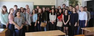 Игра-квест «Про туризм» для школьников Томского района