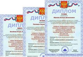 Дипломы ВКР туристы.jpg